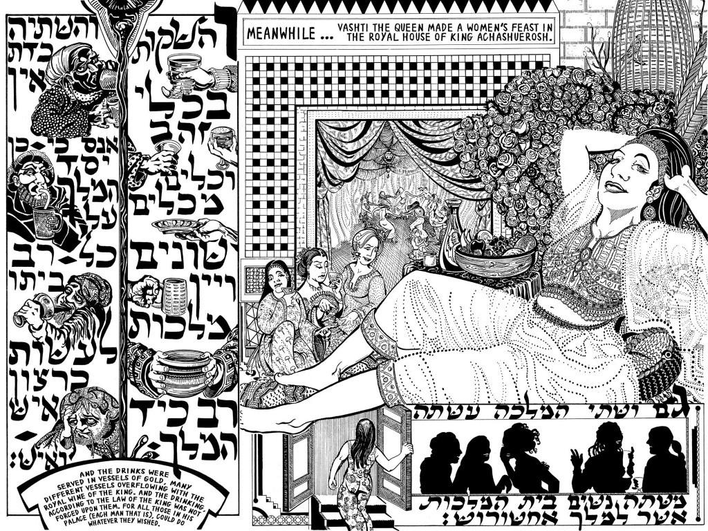 ג'יי טי ולדמן, משתה ושתי, מתוך מגילת אסתר, 2005