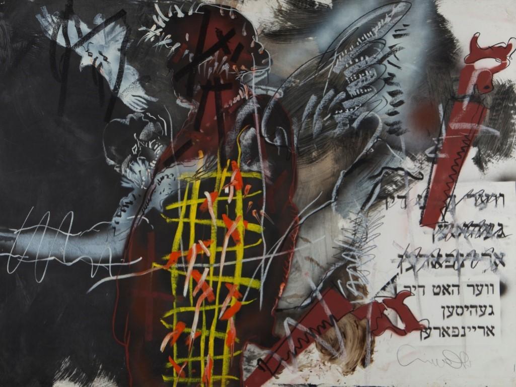 אורי ליפשיץ, עגנון 8, טכניקה מעורבת על דיקט, 1994