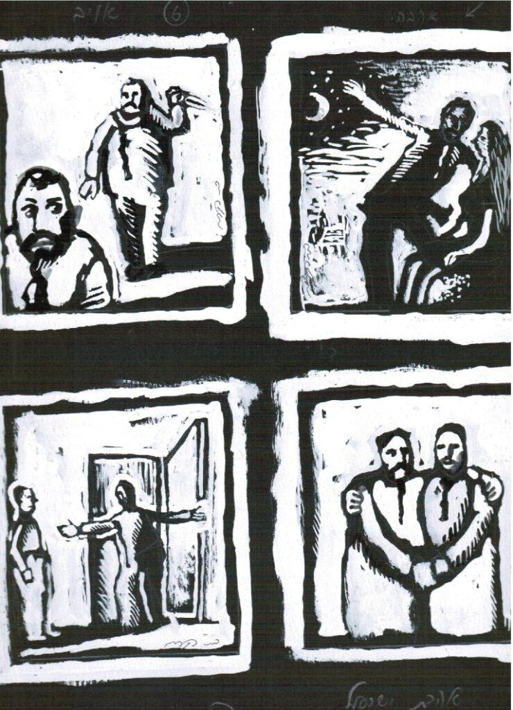 דני קרמן, אהבה, איורים של מתוך הספר מכתב לעגנון, בעריכת אורי סלע, 1994