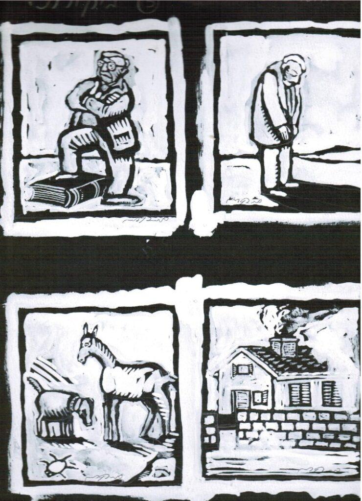 דני קרמן, יהדות ויהודים, איורים של מתוך הספר מכתב לעגנון, בעריכת אורי סלע, 1994