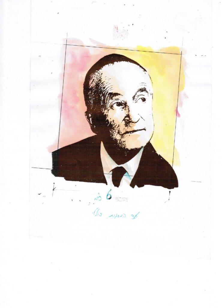 דני קרמן, שי עגנון, ציור על גבי צילום, 1994