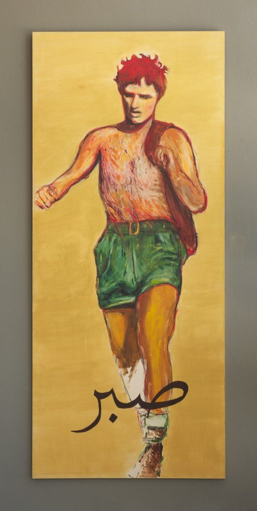 Shy Abady, Tsabar II, 2017, mixed media on plywood
